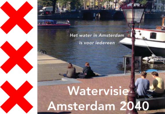Watervisie Amsterdam 2040